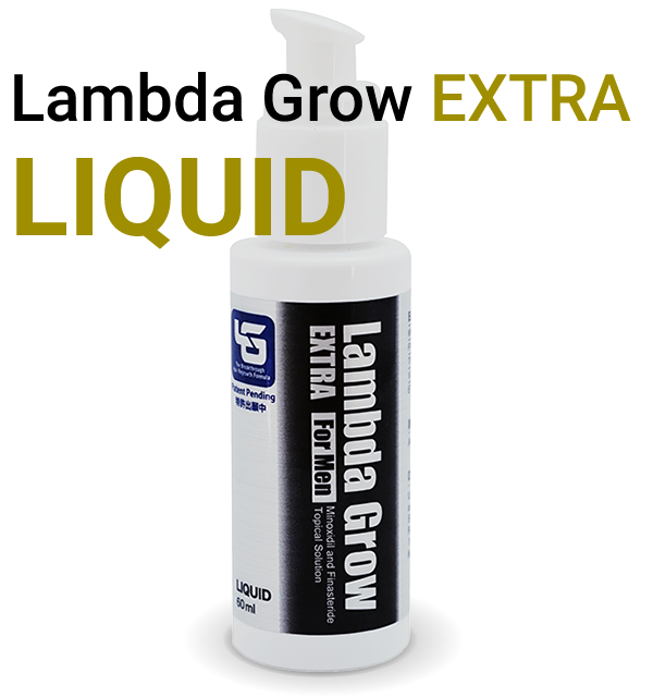Lambda Grow EXTRA LIQUID
